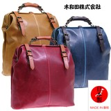 3 Colors Retro Dulles Backpack Genuine Leather Attached Toyooka (Japan)
