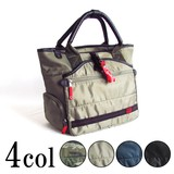 Plain Camouflage Shoulder Belt 2Way Tote Bag
