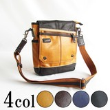Color Color Scheme Diagonally Switching Shoulder Bag