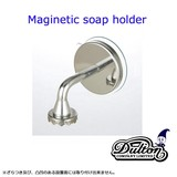 MAGINETIC SOAP HOLDER