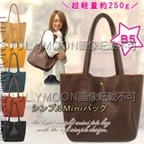 Light-Weight Soft B5 Tote Bag