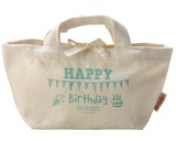 Gift Bag Happy Birthday