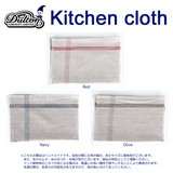 CHAMBRAY KITCHEN CLOTH
