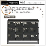 Steel Chest ienowa Horizontal Drawer Chest