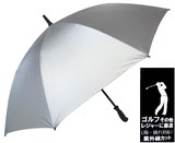 All Weather Umbrella Men's Light Shielding for Men Sunshade Golf