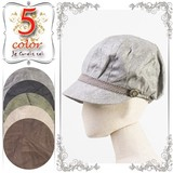 Fashion Accessory Plain Dhangarhi Crochet Cap Hats & Cap
