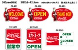 COCA COLA STICKERS