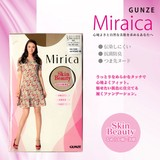 【GUNZE】Mirica Skin Beauty 無地ストッキング MC-100