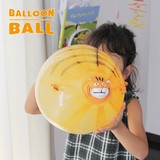Unique Animal Balloon BALLOON BALL Balloon Ball Baby Kids Gift