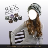 Rex Knitted Hat Bonbon Attached Real Fur