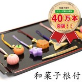 Japanese confectionery Cell Phone Charm Japanese Craft Japanese Style Souvenir Strap