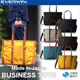 EVERWIN Tote Bag Men's Ladies attached leather Light-Weight Busines