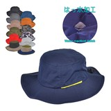 Water-Repellent Adventure Hat Young Hats & Cap