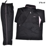 Sport Outdoor Good Lady Jersey Set 2 Colors