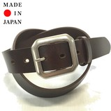 Oil Leather Belt Silver