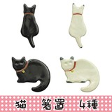 Cat Chopstick Rest Mino Ware