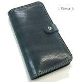 Italy Leather Case