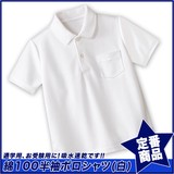 for School Short Sleeve Polo Shirt Water Absorption Fast-Drying