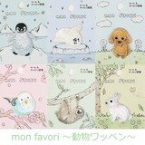 Animal Patch Penguin Seals Toy Poodle Parakeet Sloth Rabbit Hand Maid Animal
