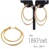 Local 18-Karat Gold Post Pierced Earring Hoop