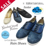 【SALE 62%OFF】Noubel Voug Relax レースアップ風レインシューズ≪3営業日以内≫