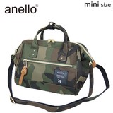 anello Gold Metal Fittings Base Shoulder Bag