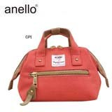 anello Base Wire Pouch