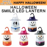 ■スパイス SALE■ HALLOWEEN SMILE LED LANTERN