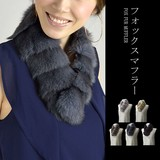 Blue Fox Color Scarf Fur Tippet Fur Scarf Real Fur Lucky Bag