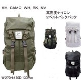 anello High Density Nylon Backpack