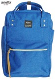 anello Holistic Square Backpack