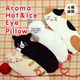 Put Eye Pillow Aroma Hot Ice Eye Pillow