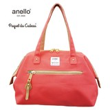 anello Collaboration Lunch Bag
