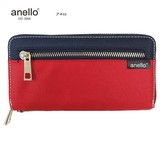 anello Holistic Round Long Wallet