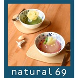 natural69 Bowl HASAMI Ware