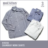 2017 Spring HOUSTON Chambray Shirt