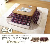 Popular Checkered Bedspread 1Pc