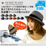 EDGE CITY Hats & Cap Hat Home Light Mannish Men's