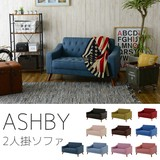 Sofa Seat Height 10 Colors