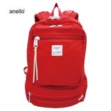 anello Thick Cotton Canvas Storage Backpack