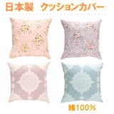 MERRY NIGHT Cushion Cover Rose Lace Life Interior Accessory