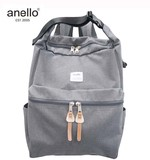 anello Buckle Shoulder Attached Backpack