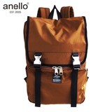 anello Silver Buckle Square Flap Backpack