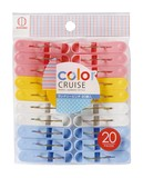 COLOR CRUISE ランドリーピンチ 20個入