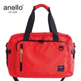 anello Holistic Boston Shoulder Bag