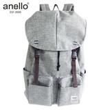 anello Wrap Big Backpack