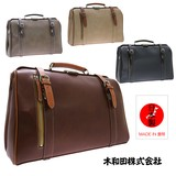 Kiwada Trick Business Backpack Genuine Leather Attached Toyooka (Japan)