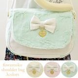 Fluffy Cover Shoulder Bag