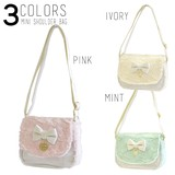 Fluffy Cover Mini Shoulder Bag