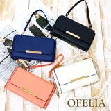 Removal Length Shoulder 2 Pcs Attached Wallet Shoulder